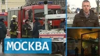Пожар на Стромынке: спасатели нашли тела 12 погибших