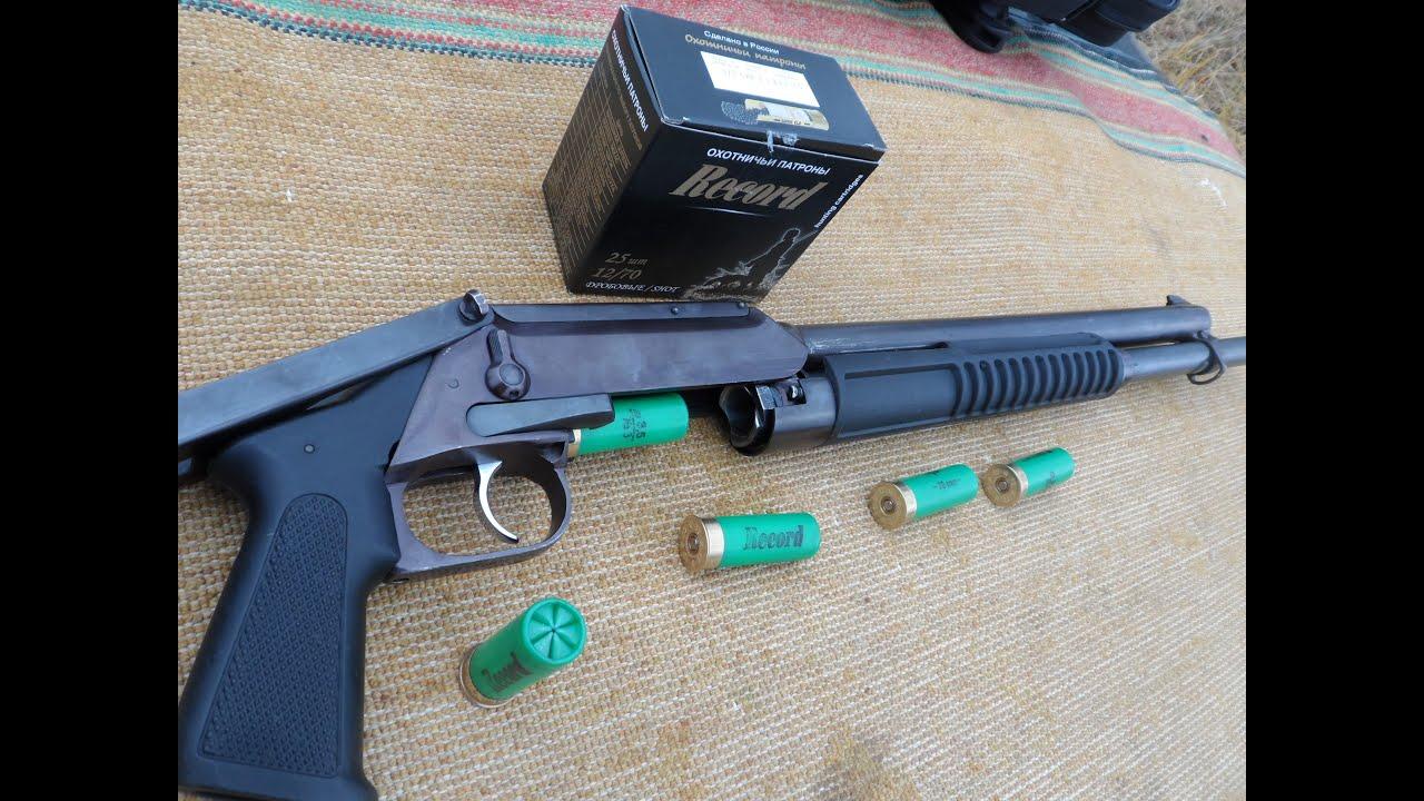 Купить охотничье ружье в интернет-магазине сафари. ✓ качественное. В киеве, харькове, днепре, одессе и других крупных городах их много).