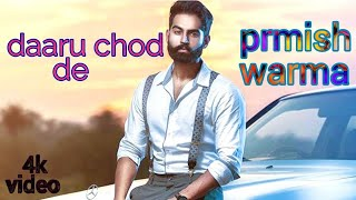 Spots new Punjabi video and haryawani song full HD video parmish varma