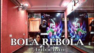 Baixar BOLA REBOLA - J Balvin, Anitta, Tropkillaz ft MC Zaac Dance |TRILOCHAN
