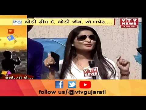 Uttarayan 2019: Enjoy this Makar Sankranti with Celebs & Singer in Udaan  Vtv News