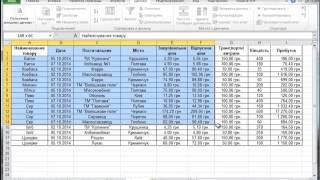БД у Excel