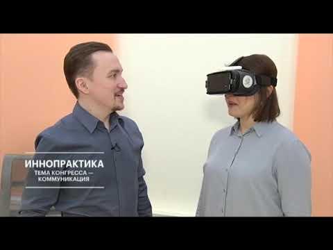 Телеканал РБК о конгрессе «Наука плюс бизнес»