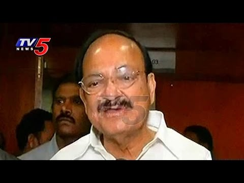 Our Govt Is Committed For Women Reservations, Trying For Consensus - Venkaiah Naidu | TV5 News