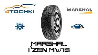 видео Шины  Marshal по низким ценам, купить в интернет-магазине, фото и отзывы на резину Маршал
