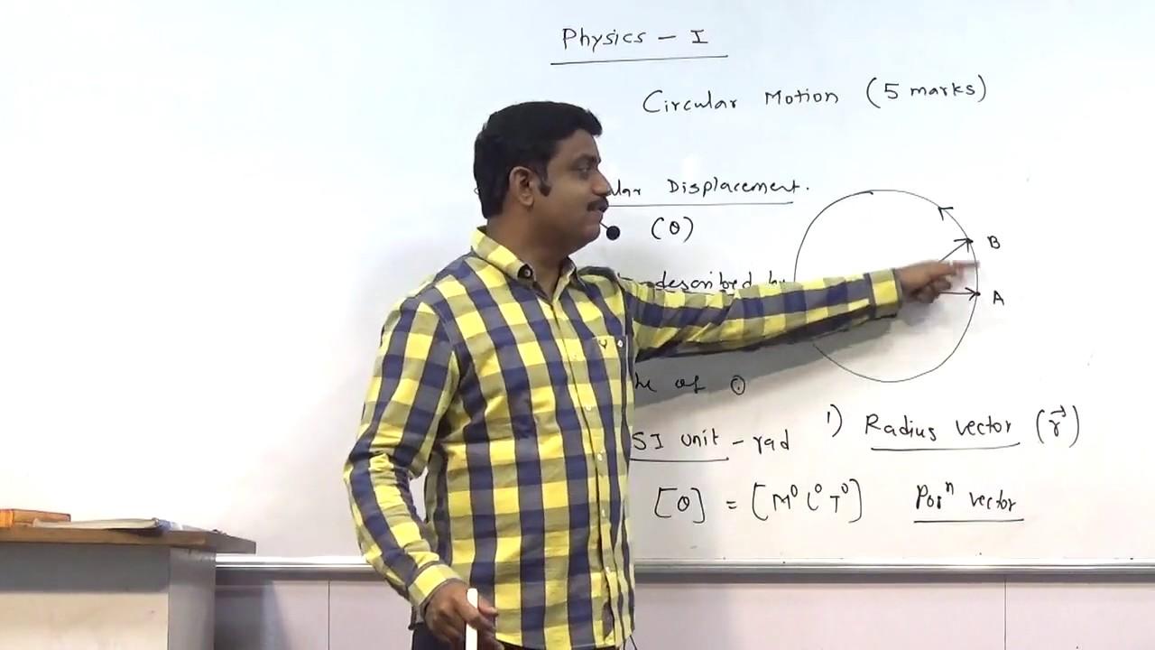 Circular motion lecture 1, Hsc std 12, Maharashtra Board