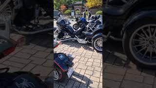 세발 오토바이