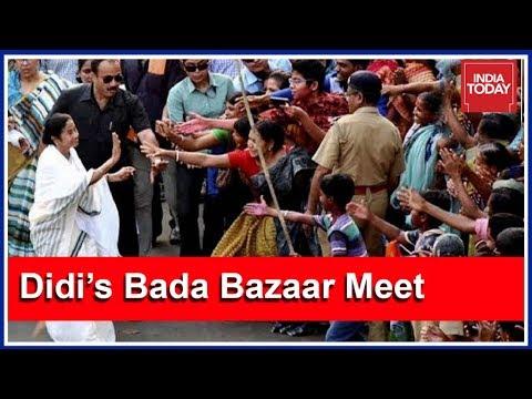 Mamata Banerjee Meets Traders In Bada Bazaar In Kolkata