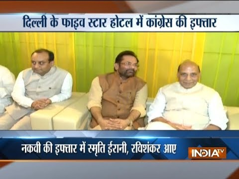 BJP's Mukhtar Abbas Naqvi hosts parallel iftar party for triple talaq victims