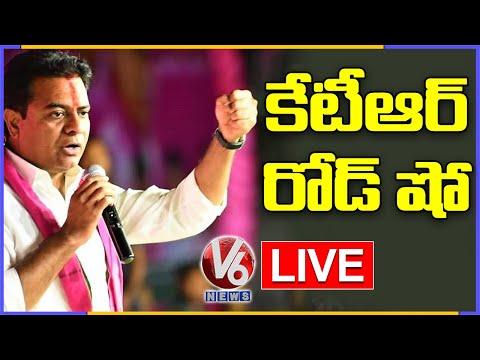 Minister KTR Road Show LIVE | GHMC Elections 2020 | V6 News