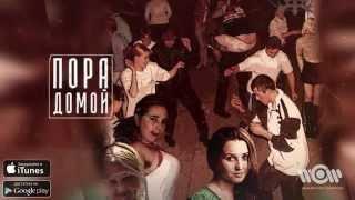 Юрий Хой и Сектор Газа - Песни из альбома