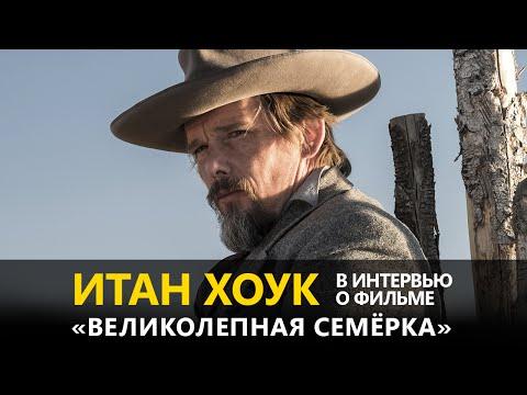 Фильм Синистер (2012) смотреть онлайн бесплатно в хорошем