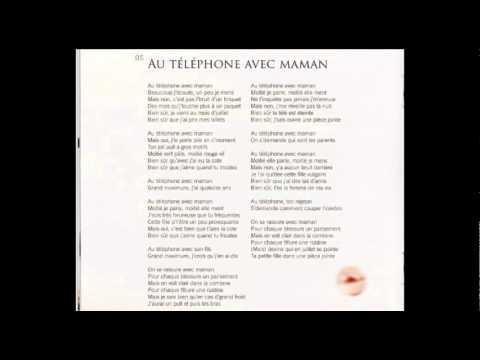 Renan Luce Au Téléphone Avec Maman Lyrics English