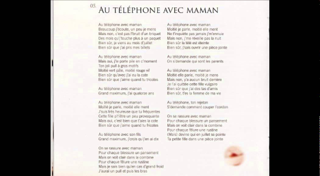 Renan Luce Au Téléphone Avec Maman Avec Paroleslyrics