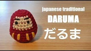 japanese traditional 日本の伝統を編もう…