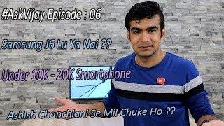 #Askvijay Episode:06 , Samsung Galaxy J6 Review, Under 10K Model,  Nokia X6 , Redmi A2 Detail !!