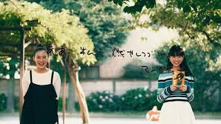 第3回 森川葵の『NHKにようこそ!』エンディングテーマ 『私をつくった...