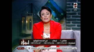 انتباه - هاتفيا / نقاش ساخن مع منى العراقى و ابن الحاجة شوشو
