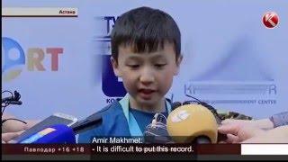 9 year-old Kazakh boy makes New World Record!
