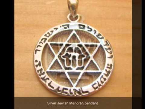 Jewish Symbols Jewelry Collection Israel Depot Httpisrael