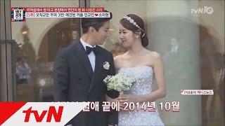 인교진♡소이현, 인연은 15년 전 시작?! 운명 로맨스! 명단공개 122화