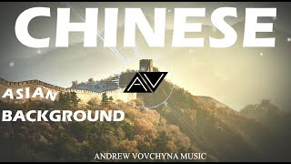 Chinese - Background Instrumental Music (Royalty Free Music) - by AndrewVovchynaMusic