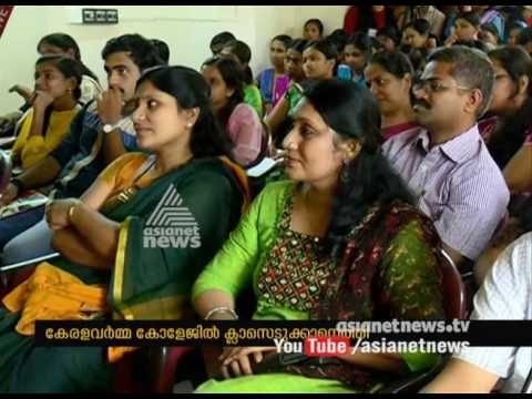 Poet Balachandran Chullikkadu turns teacher