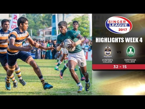 Highlights - St.Peter's College vs Isipathana College - Schools Rugby 2017