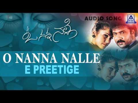 O Nanna Nalle -