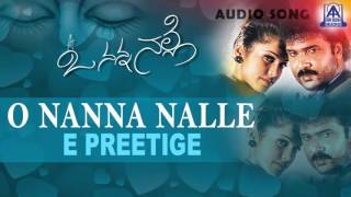 "O Nanna Nalle - ""Ee Preethige"" Audio Song 