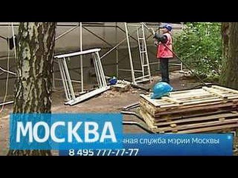 Единая телефонная справочная Мэрии Москвы - 8 495 777-77-77