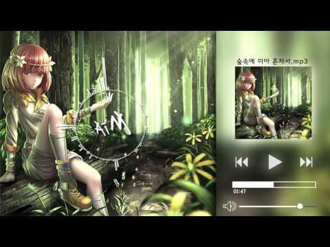 [사이퍼즈 팬아트] 숲속에 미아 혼자서 (Neal K / 검은로터스) / 일러스트 by.깹깹