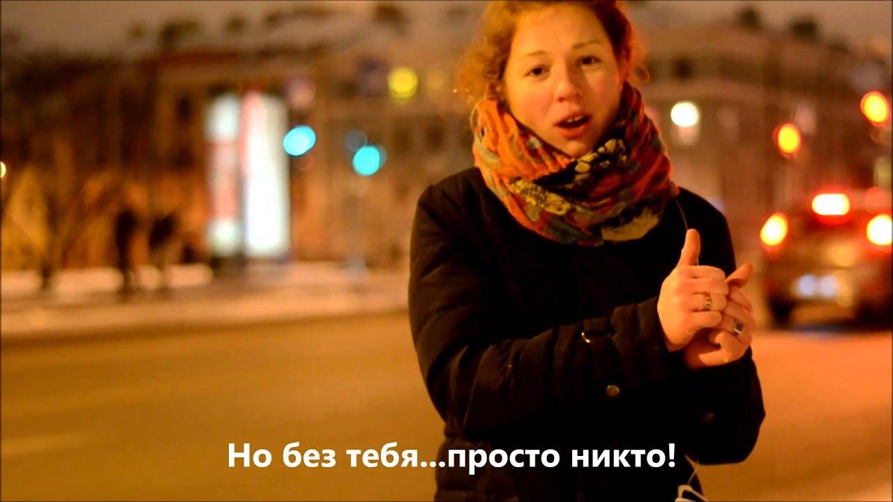 жестовое песни видео