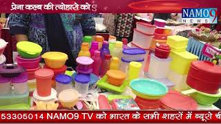 karwachauth diwali mela 2017 ।। Prerna club।। namo9 news