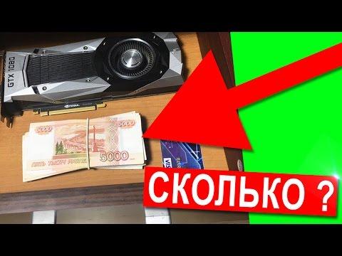 688 объявлений - продажа квартир у метро Преображенская