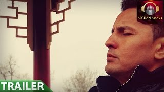 Download Amin Delyar - Paiez OFFICIAL TRAILER MP3 song and Music Video