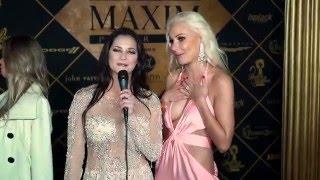 Maxim Super Bowl Party 2016 - VIP Exclusives