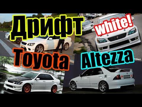 Дрифт на Toyota Altezza White в России!