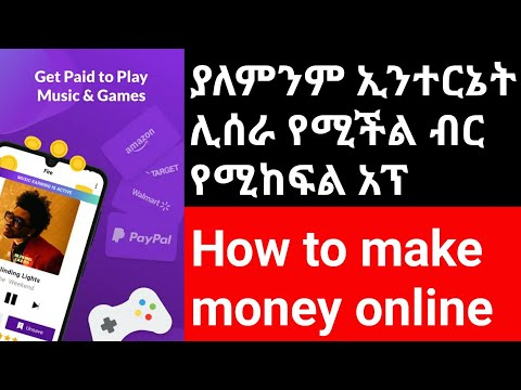 How to make money online in ethiopia|how to make money without internet|online worke