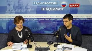 Начало дня с Романовой  29 01 2020