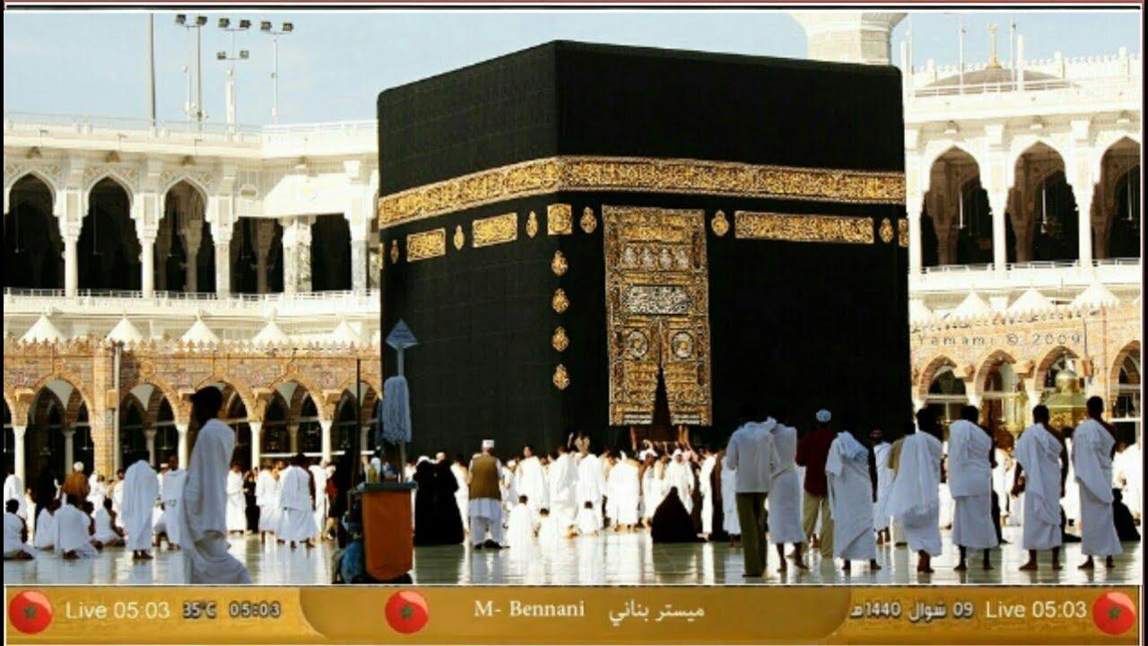 #Makkah Live HD #Hajj LIVE #Arafat LIVE | بث مباشر مكة المكرمة | قناة  القران الكريم