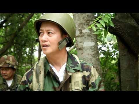 Rung La Thap - Phuong Vu