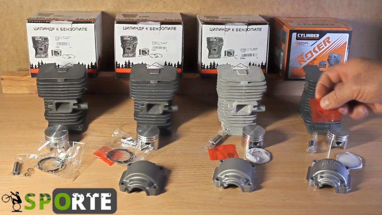 Запчасти для бензопилы STIHL MS180 Замена воздушного фильтра .
