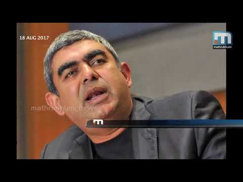 Vishal Sikka resigns as Infosys CEO, MD | Mathrubhumi News