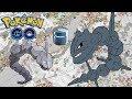 Stahlos | Pokémon GO Deutsch | #Metallmantel