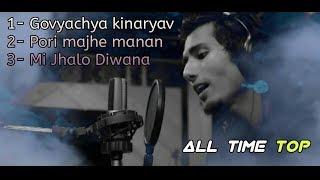 Best of Rajneesh patel, pravin koli | All time top song | jukebox 2k18