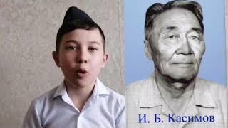 Мой прадед-Ветеран Великой Отечественной войны