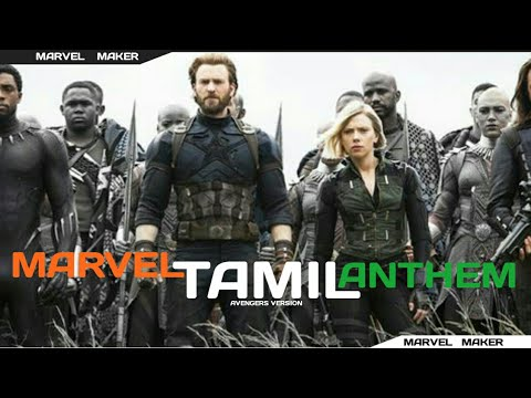 MARVEL:Marvel Anthem Tamil My Remix