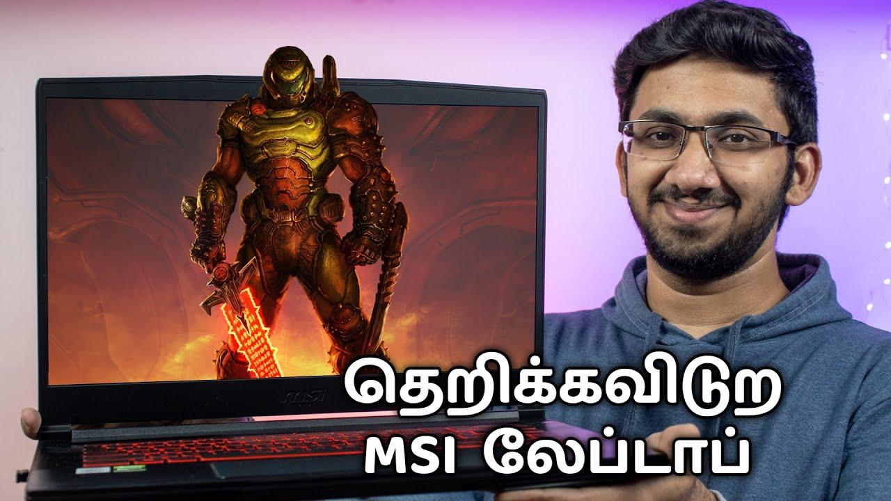 தெறிக்கவிடுற MSI லேப்டாப் 🔥😍 MSI GF63 Thin Laptop Review | Tamil