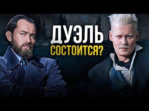 Фильм про геймеров 2018